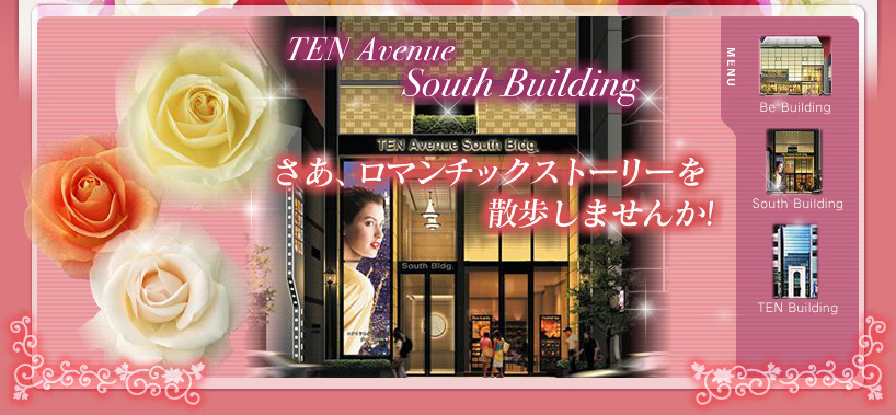 TEN Avenue South Building�@�����A���}���`�b�N�X�g�[���[���U�����܂��񂩁I